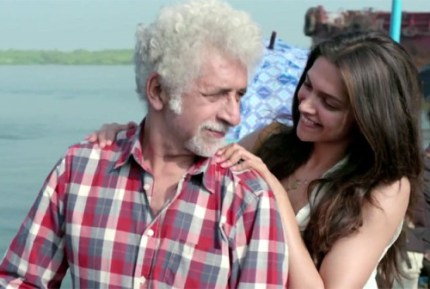 finding fanny-still-showbizbites-01