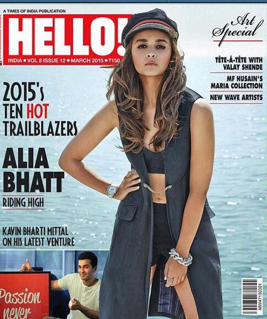 Image Courtesy: Hello Magazine