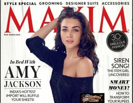 Image Courtesy: Maxim Magzine