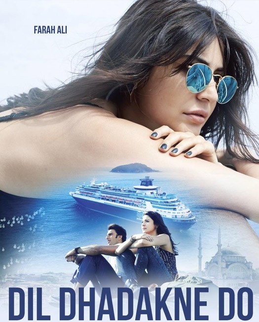 anushka sharma in dil dhadakne do - 01