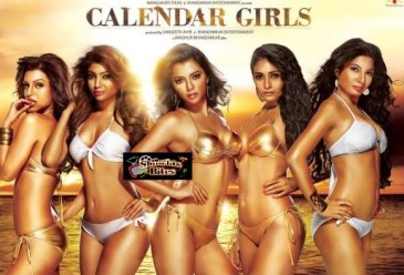 calendar girls first look - 01