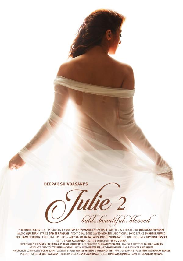 Julie 2 first poster