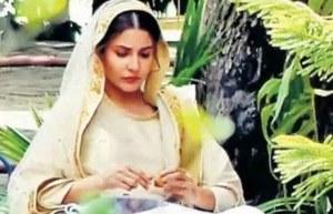 First Video of Phillauri Ki Kahaani RELEASED