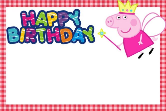 Incredible Peppa Pig Invitation