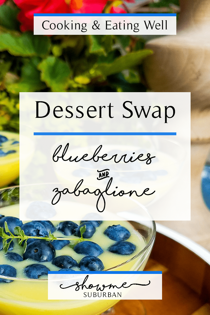Love zabaglione, but hate what it does to your figure? Check out my recipe swap inspired by blueberries with zabaglione!  You'll enjoy this quick, easy, and light dessert.  It's great for parties.  And, it's under 100 calories!