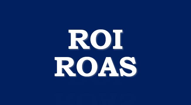 ROIとROAS