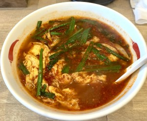 渋谷の辛麺屋一輪の辛麺