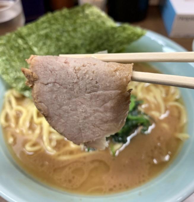 「横浜家系 侍」の家系ラーメンのチャーシュー