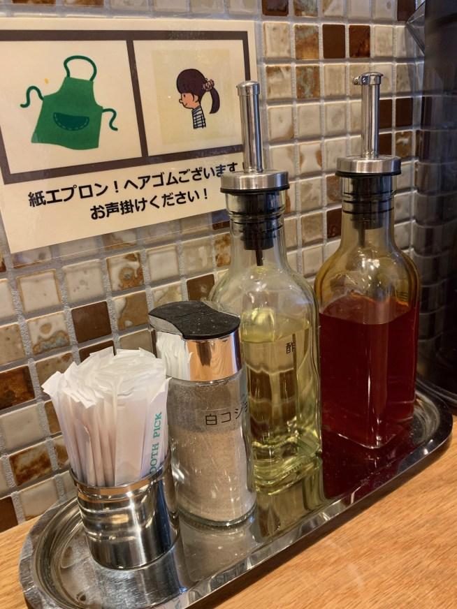 「Renge no Gotoku」の備え付け調味料