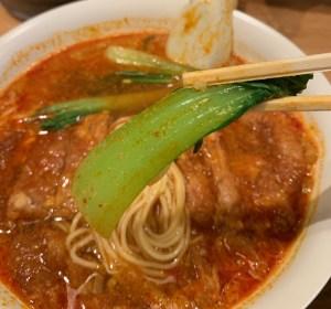 「Renge no Gotoku」担々麺のチンゲン菜