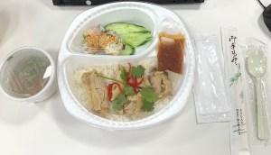 渋谷「タイ料理研究所」の持ち帰りカオマンガイ一式