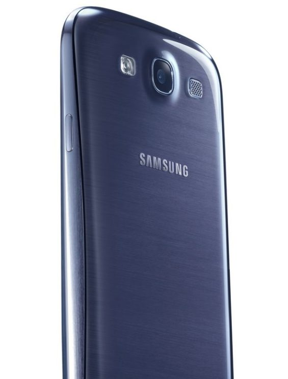 Captura de Tela 2012 05 03 às 17.02.01 - Fim da espera: conheça o Samsung Galaxy SIII