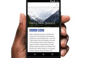 13509153 1805784896317969 1620451962 n - Facebook cria novo design para o botão Like