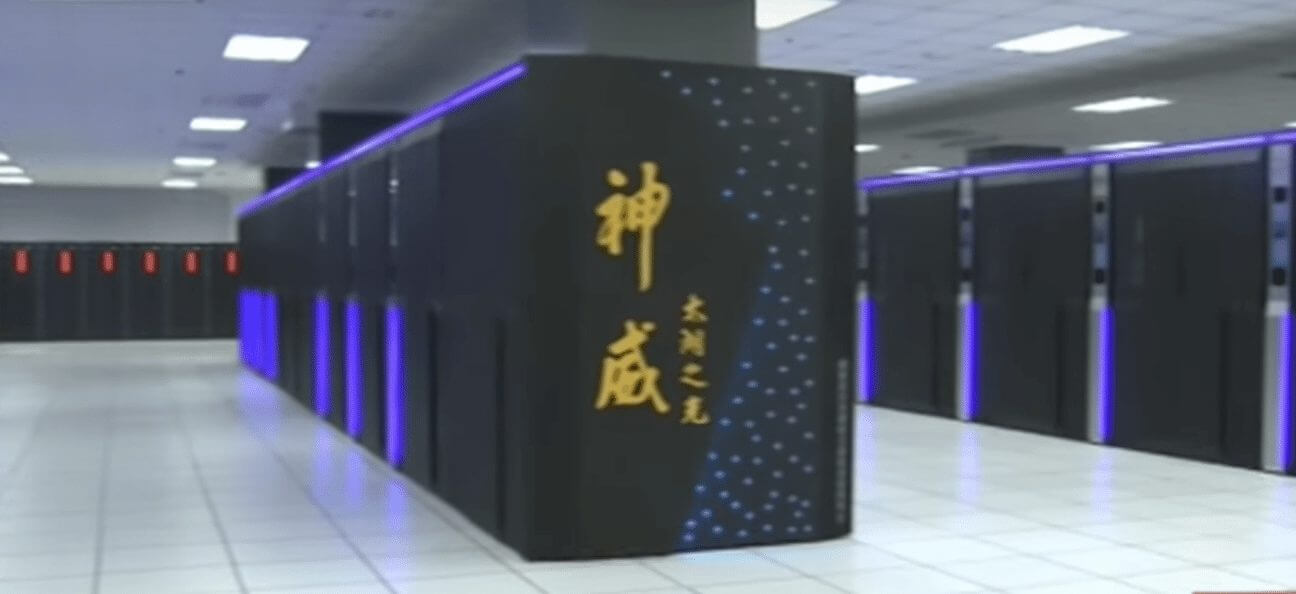 Taihu2 - Conheça os 10 supercomputadores mais poderosos do mundo