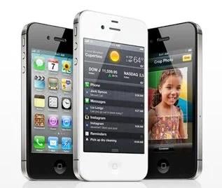 Captura de Tela 2011 12 15 às 20.01.561 - iPhone 4S: mesma aparência, novas funcionalidades