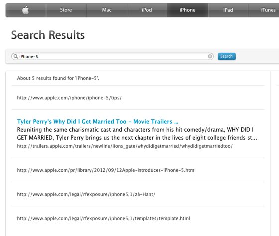 iphone 5 search1 - Links confirmam iPhone 5, iPod Touch e iPod Nano