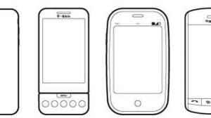 Especial: conheça o Dicionário do Smartphone e Tablet 5