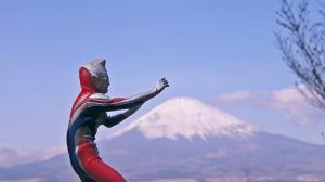 Com internet de sobra, Japão coloca Wi-Fi grátis no Monte Fuji 10