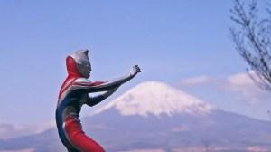 Com internet de sobra, Japão coloca Wi-Fi grátis no Monte Fuji 12