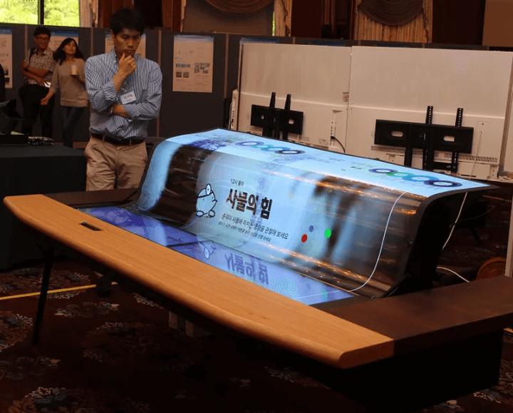 LG Display OLED 2