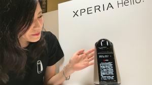 Xperia Hello: o novo robô da Sony quer fazer parte da sua família 7