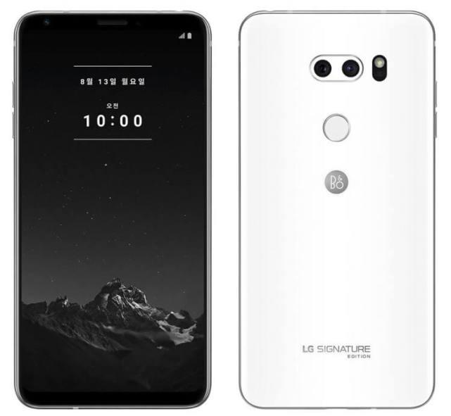 LG lança smartphone de 6 mil reais 4