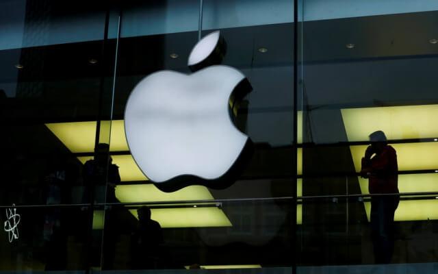 Prédio com a logomarca da Apple