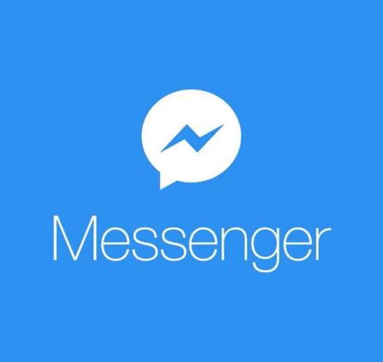 Facebook Messenger ganha uma função que todos esperavam 6