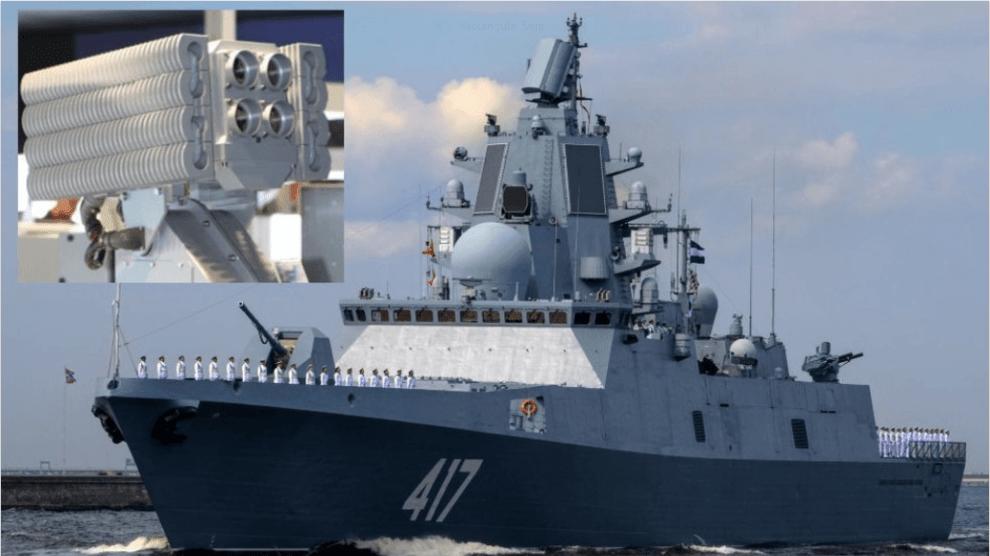 Arma na Rússia