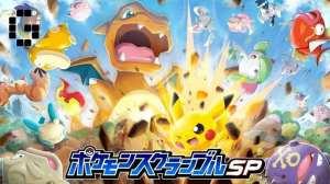 Pokemon novo jogo
