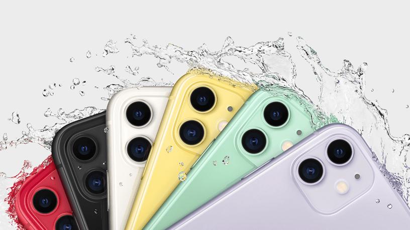 O iPhone 11 ganhou um sensor extra com lente Ultra Wide