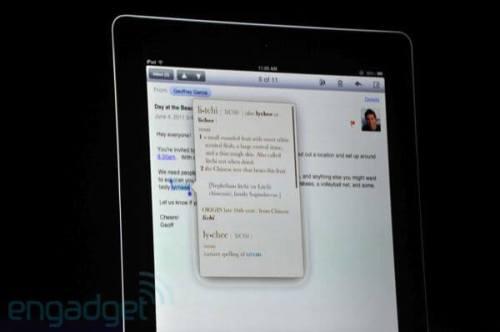 apple-wwdc-2011-dicionario