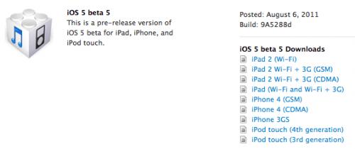 screen shot 2011 08 06 at 2 39 07 pm 500x210 - Apple divulga quinto beta do iOS 5 para desenvolvedores