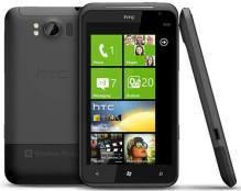 HTC-TITAN-1