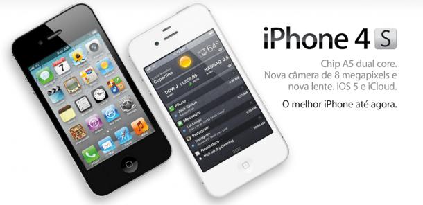 Captura de Tela 2011 12 15 às 20.03.41 610x296 - iPhone 4S começa a ser vendido no Brasil