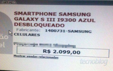 galaxy s 3 preco - Galaxy SIII será vendido por 2.099 reais