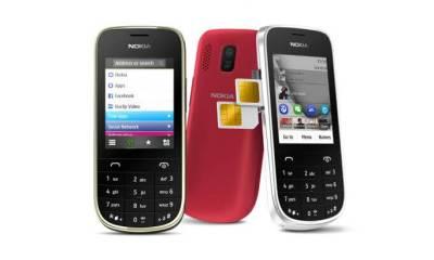 700 nokia asha 202 group - Nokia lança Asha 202 por R$ 229