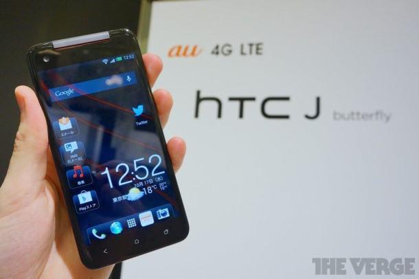 DSC05208 verge super wide 610x406 - HTC lança smartphone com tela fullHD no Japão