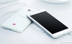 HTC Droid Deluxe DLX DNA J Butterfly 1