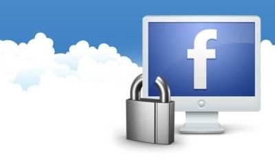 facebook privacy - Facebook facilita o acesso às configurações de privacidade