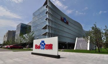 Foto de prédio na sede do Baidu, China.