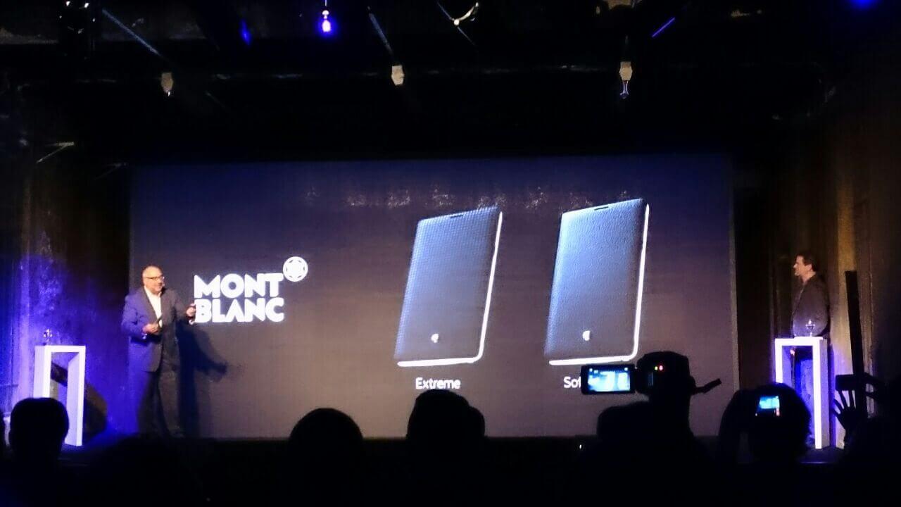 wpid wp 1415139234010 - Samsung apresenta o Galaxy Note 4 no Brasil