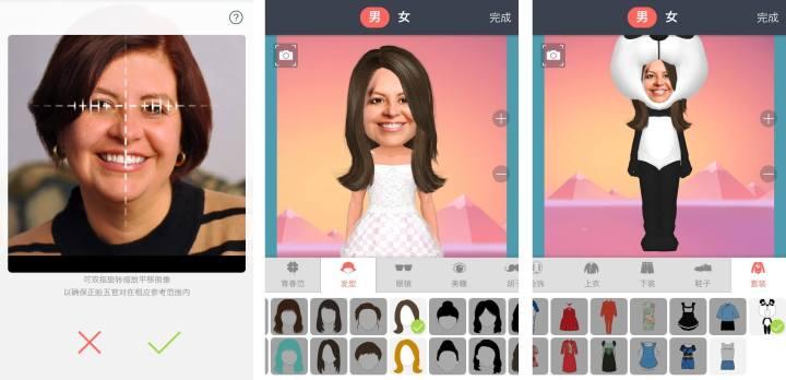 aplicativo-chines-myidol-vira-febre-redes-sociais-2