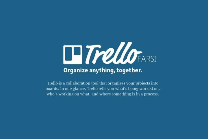 smt-Trello-Organize