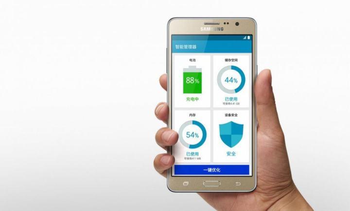 smt on7 p1 720x435 - Aquecendo a briga: De olho no mercado intermediário, Samsung lança Galaxy On7