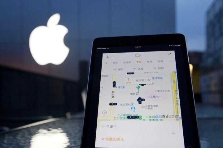 """smt didichuxing p0 1 720x480 - Didi Chuxing, o """"Uber chinês"""", recebe aporte de 1 bilhão de dólares da Apple"""