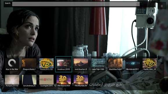 asfsafasfasfas - 5 apps e jogos para o seu smartphone com Windows 10