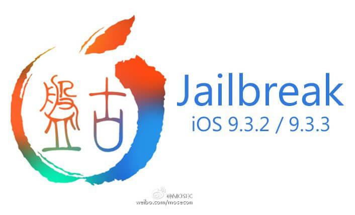 Untitled 1 - Alerta: usuários que fizeram jailbreak em iPhone estão tendo contas roubadas