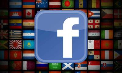 smt Mensagens Multilíngues capa - Mensagens Multilíngues: Facebook irá traduzir mensagens para diferentes idiomas