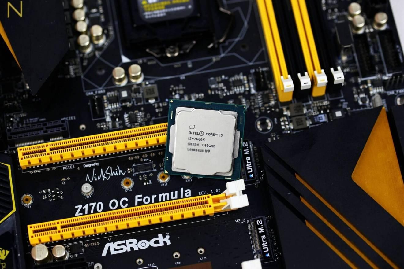 54737_01_intels-new-kaby-lake-based-core-i7-7700k-cost-349